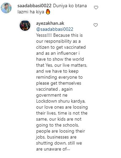 عائزہ خان نے مذاق اُڑانے والے صارف کو چُپ کروادیا