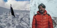 علی سدپارہ کی لاش K2 پر ہی محفوظ
