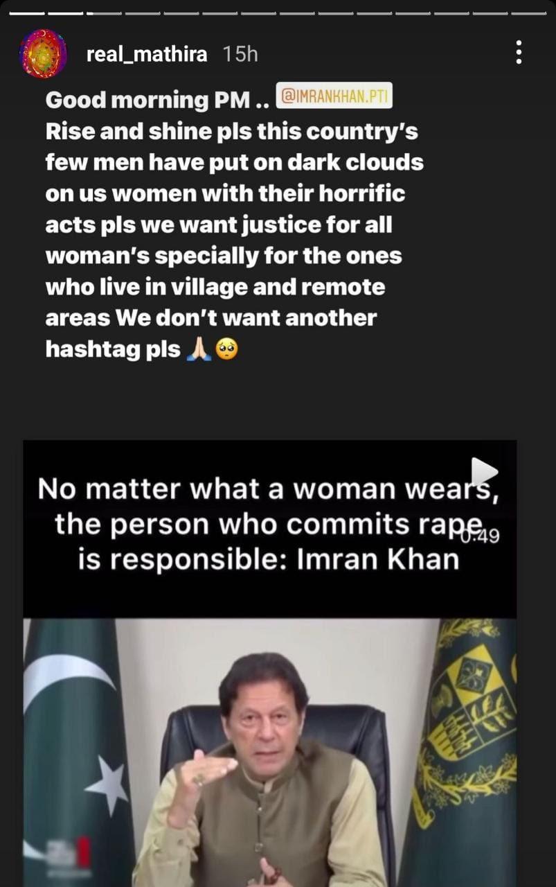 متھیرا نے عمران خان سے کونسا مطالبہ کردیا؟