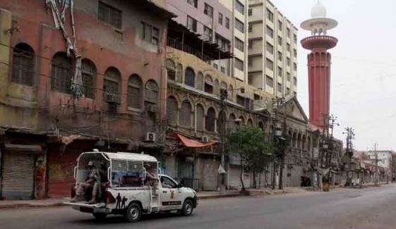 'شہر بند کردینے کا فیصلہ درست نہیں'