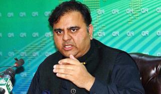 'سندھ حکومت کے لاک ڈاؤن فیصلے کا جائزہ لے رہے ہیں'