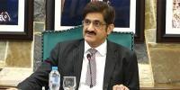 مراد علی شاہ 4 بجے پریس کانفرنس کریں گے