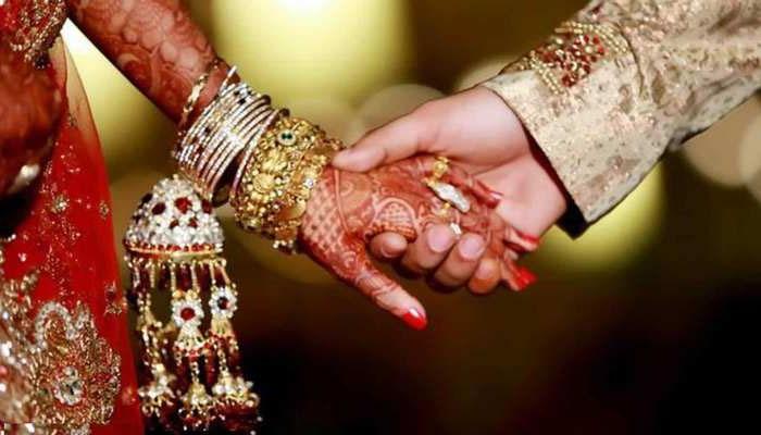 شادی کیلئے بہترین عُمر کیا ہے؟ تحقیق سامنے آگئی