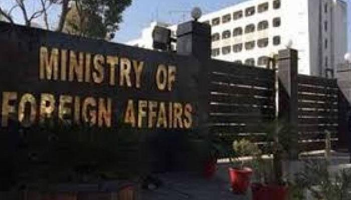 کرکٹ پر بھارت کی سیاست، دفترِ خارجہ کی مذمت