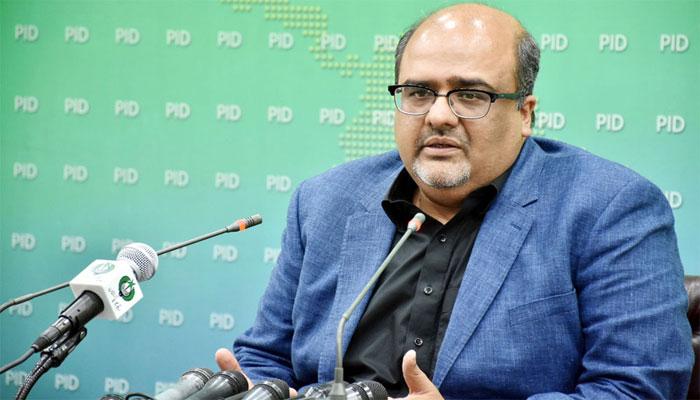 شہزاد اکبر کیخلاف پروپیگنڈے کا الزام، 1 شخص گرفتار