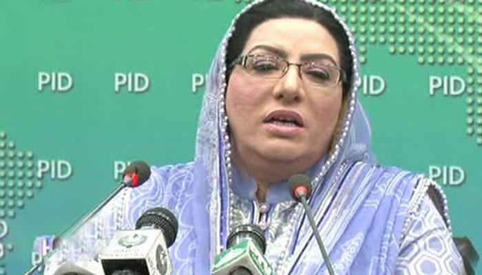 وزیراعظم نے سندھ میں پی ٹی آئی ٹیم میدان میں اتار دی، فردوس اعوان