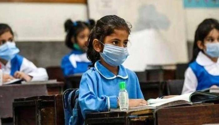 پنجاب میں نجی و سرکاری تعلیمی ادارے آج کھل جائیں گے
