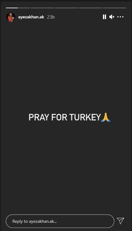 عائزہ ترکی میں بارش کیلئے دعاگو