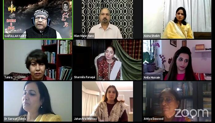 پاکستانی خواتین کے مسائل کے حل کیلئے ویبینار کا انعقاد