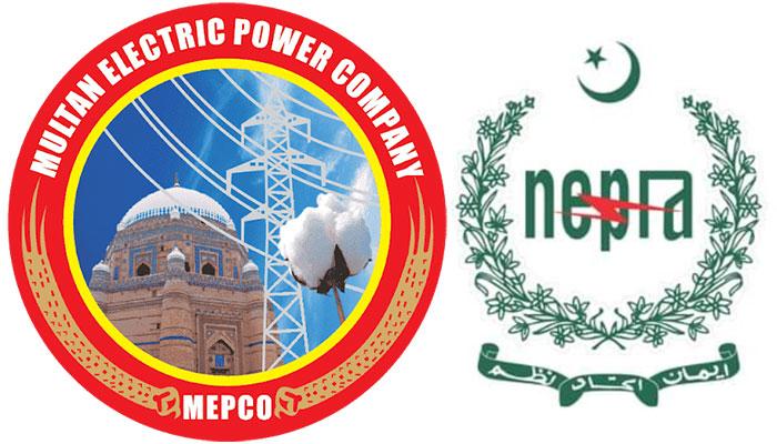 میپکو کی بجلی کا 5 سالہ ٹیرف جاری کرنے کی درخواست