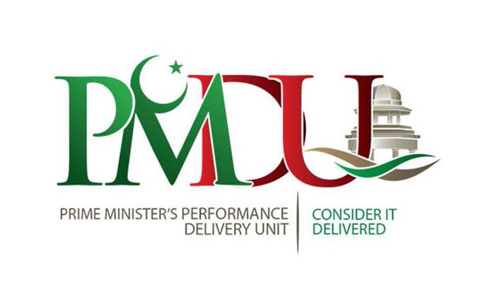 عوامی کچہریوں کی پہلی سہ ماہی رپورٹ وزیرِ اعظم ڈلیوری یونٹ کو موصول