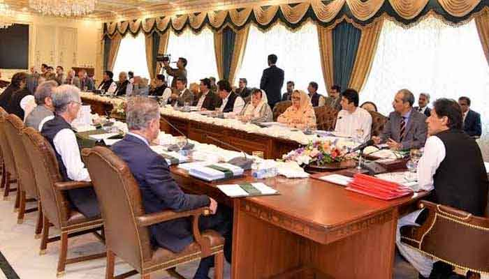کابینہ اجلاس: وزیراعظم ہاؤس کو کمرشل سرگرمیوں کیلئے استعمال سے متعلق معاملہ مؤخر