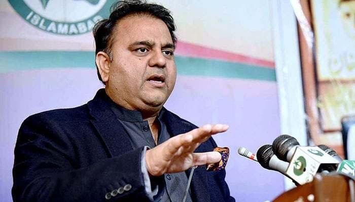 طویل مشاورت کے بعد عبدالقیوم نیازی کو نامزد کیا، فواد چوہدری