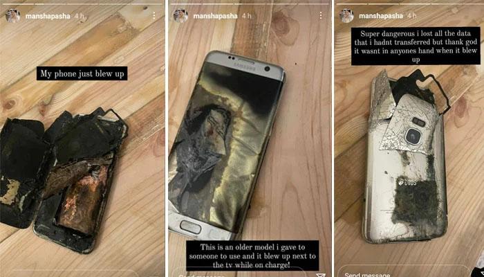 منشا پاشا کا موبائل فون پھٹ گیا، تصاویر وائرل