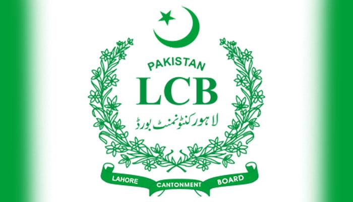 لاہور کنٹونمنٹ بورڈز انتخابات، اپیلیں دائر کرنے کا سلسلہ شروع