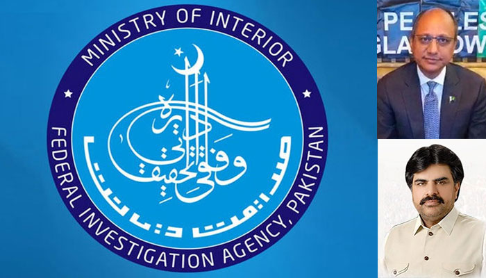 سعید غنی، ناصر حسین شاہ سمیت 8 اراکینِ اسمبلی FIA میں طلب
