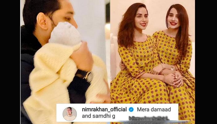نمرہ خان کو اپنا داماد مل گیا