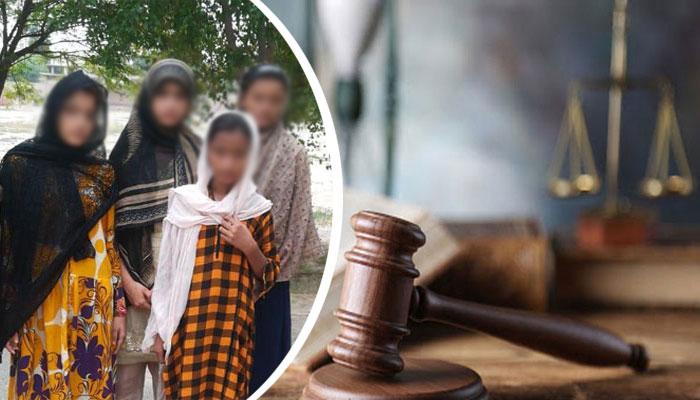 لاہور: 4 لڑکیوں کے اغواء میں ملوث 4 ملزمان کا جسمانی ریمانڈ