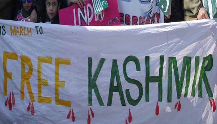 بلوچستان میں بھی یومِ استحصالِ کشمیر منایا گیا