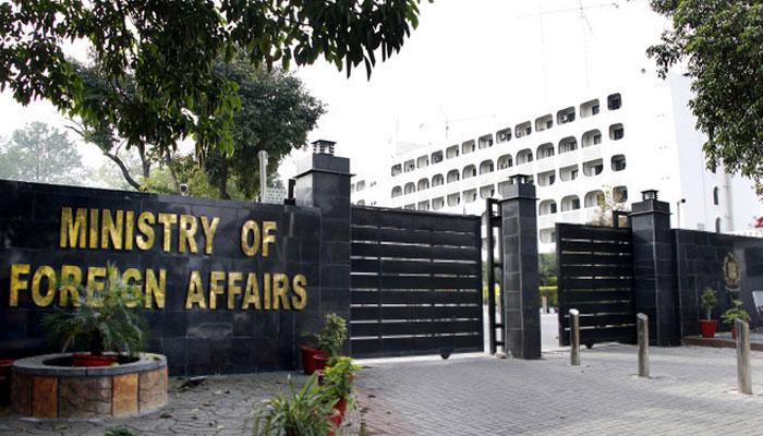 بھارتی وزیر خارجہ نے مقبوضہ کشمیر پر خودپسندی پر مبنی بیان دیا، دفتر خارجہ