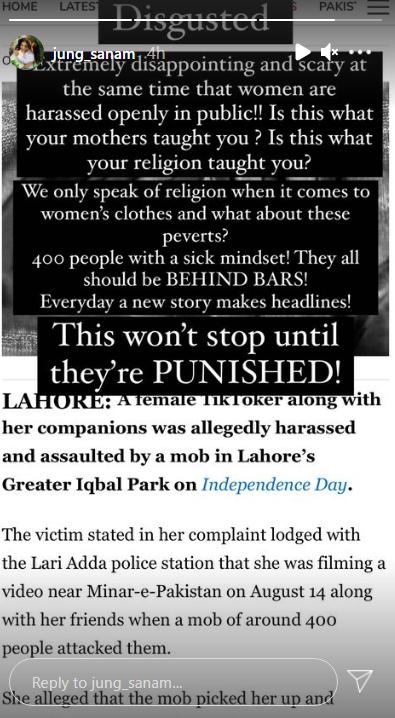 مینارِ پاکستان واقعہ: ایسی بیمار ذہنیت کے لوگوں کو سلاخوں کے پیچھے ہونا چاہیے ، صنم جنگ