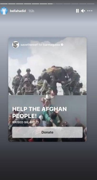 بیلا حدید کی افغان مہاجرین کیلئے عطیات دینے کی اپیل