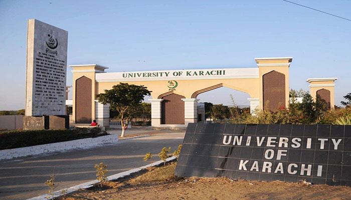 کراچی: جامعہ کراچی سے الحاق شدہ کالجز میں داخلوں کا اعلان