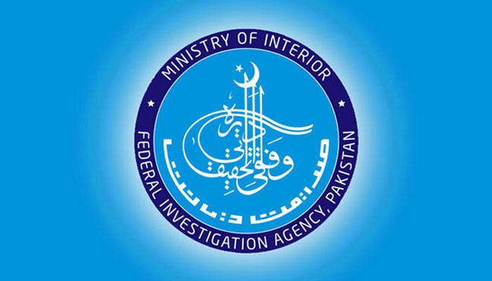 ایف آئی اے میں ڈیپوٹیشن پر تعینات سندھ پولیس کے 39 افسران کو واپس بھیجنے کی تیاری