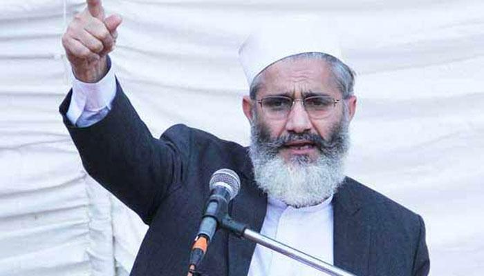 حکومت الیکشن کمیشن کو گھڑی اور ہاتھ کی چھڑی بناناچاہتی ہے، سراج الحق
