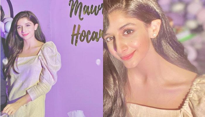 28 سال کی ہونے کیلئے طویل مدت انتظار کیا، ماورہ حسین