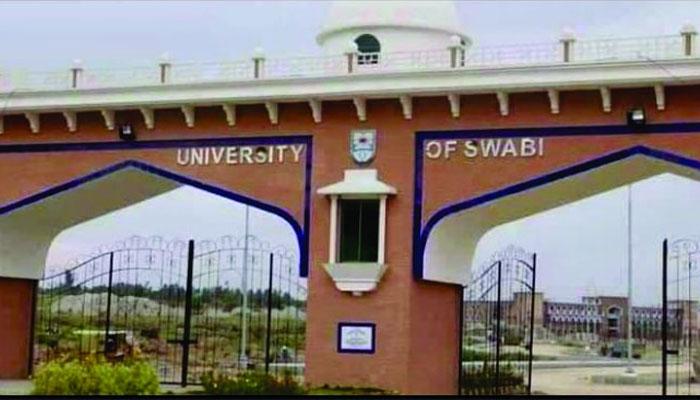 صوابی یونیورسٹی: 56جعلی ڈگریوں، مالی بےضابطگیوں کا انکشاف