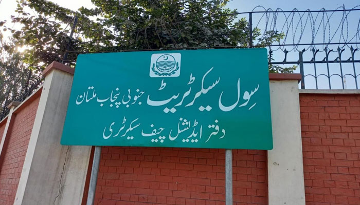 The Punjab government has empowered the officers posted in the South Punjab Secretariat