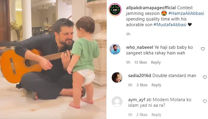 حمزہ علی عباسی اپنی نئی ویڈیو پر تنقید کی زد میں