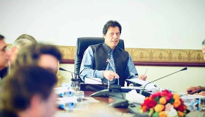 ملک میں سیاحت کا بے شمار پوٹینشل ہے، وزیرِ اعظم عمران خان