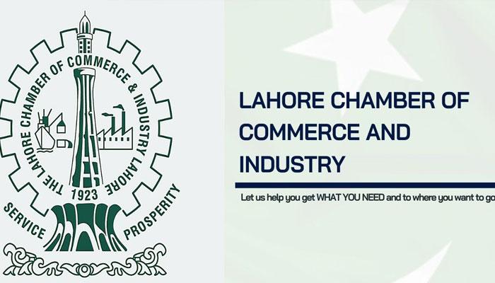معیشت نے خطرے کی گھنٹیاں بجا دیں، لاہور چیمبر آف کامرس