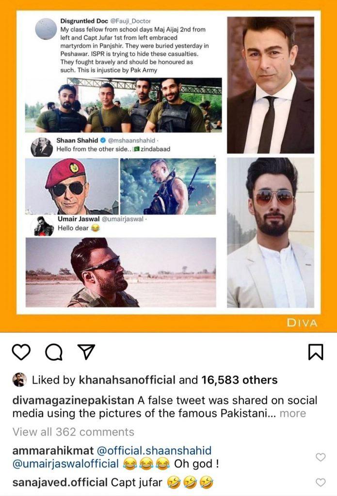 ثنا جاوید بھارتی پروپیگنڈے پر ہنسی نہ روک سکیں