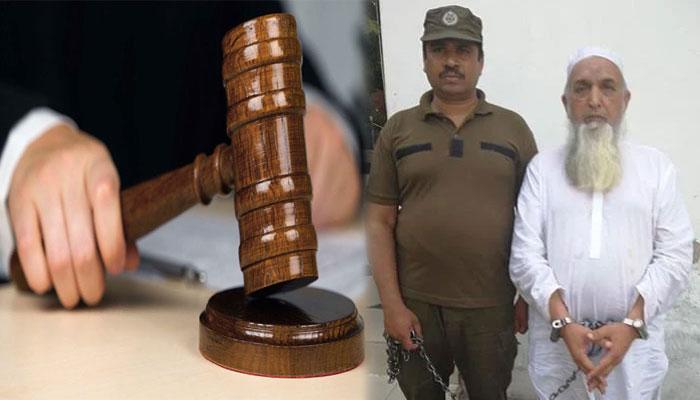 زیادتی کے ملزم عزیز الرحمٰن کی درخواستِ ضمانت خارج