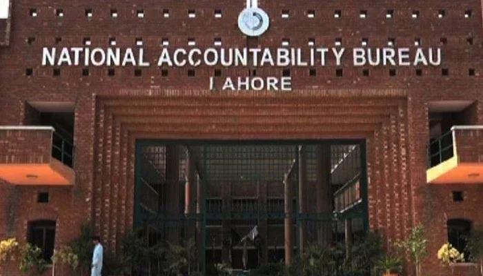 نیب لاہور نے قومی خزانے کو نقصان پہنچانےوالی کمپنی سے رقم برآمد کرلی