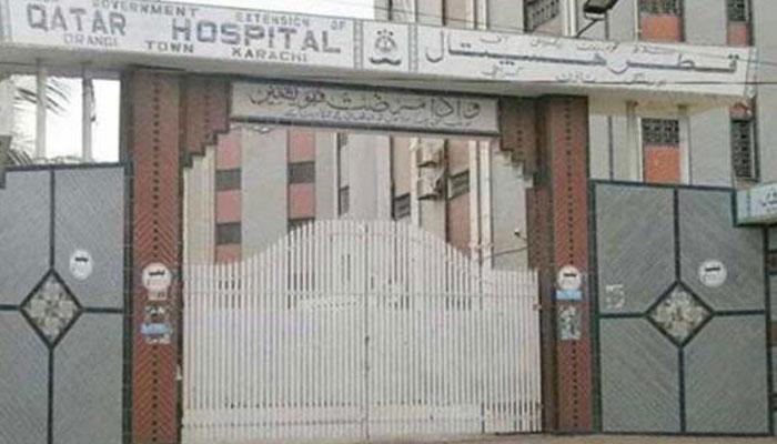 قطر اسپتال میں مریضوں کے کھانے کے بجٹ میں خورد برد