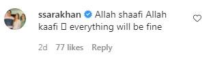 فرحان ملہی کی طبیعت ناساز، بھارتی اداکارہ سارہ خان دُعاگو