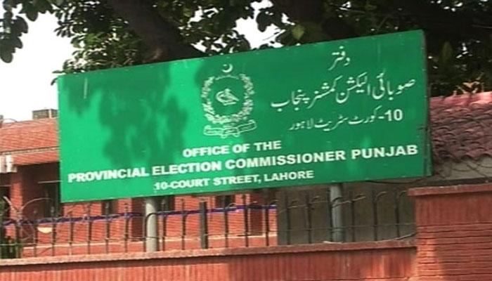 پنجاب: 6 کنٹونمنٹ نشستوں پر دوبارہ الیکشن کا اعلان