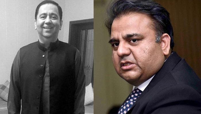فواد چوہدری پی ٹی آئی کارکن کے انتقال پر غمزدہ