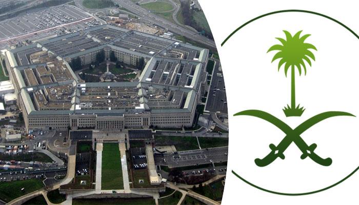 امریکا کی سعودیہ سے 50 کروڑ ڈالرز کے فوجی معاہدے کی منظوری