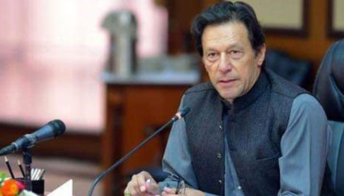 وفاقی کابینہ کا اجلاس 21 ستمبر کو طلب