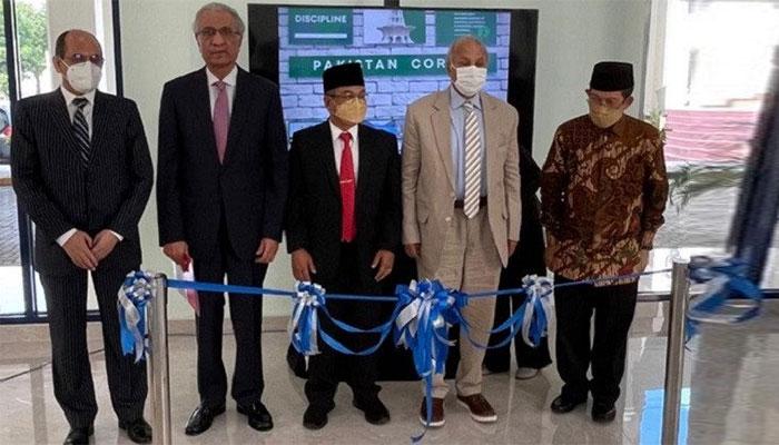 جکارتہ: چیف جسٹس نے یونیورسٹی میں پاکستان کارنر کا افتتاح کر دیا