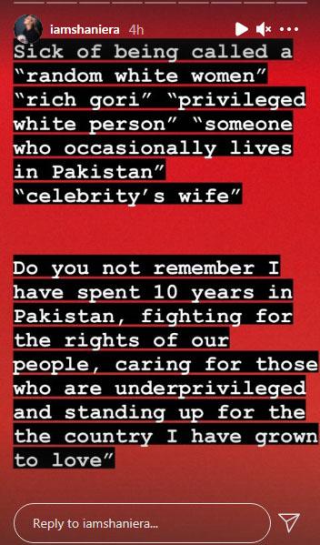 میں گزشتہ 10 سال سے پاکستان کے عوام کیلئے لڑ رہی ہوں: شنیرا اکرم