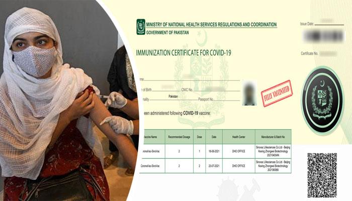 کراچی: کورونا ویکسینیشن سرٹیفکیٹ چیک کرنے کا حکم
