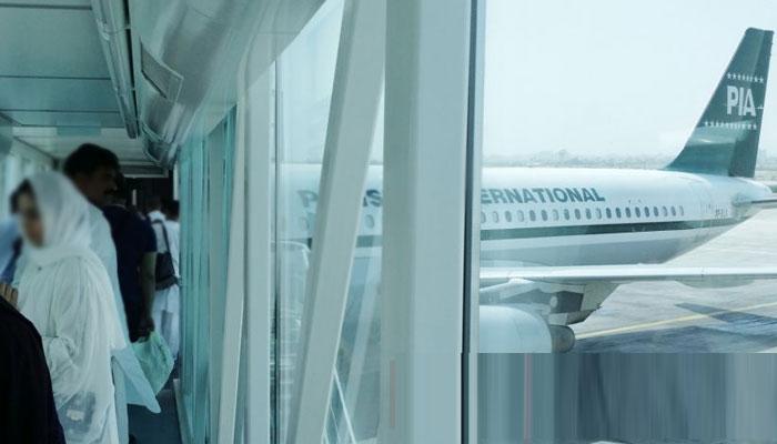 عدم ادائیگی پر CAA کا PIA کی ایئر پورٹ سروسز روکنے کا فیصلہ