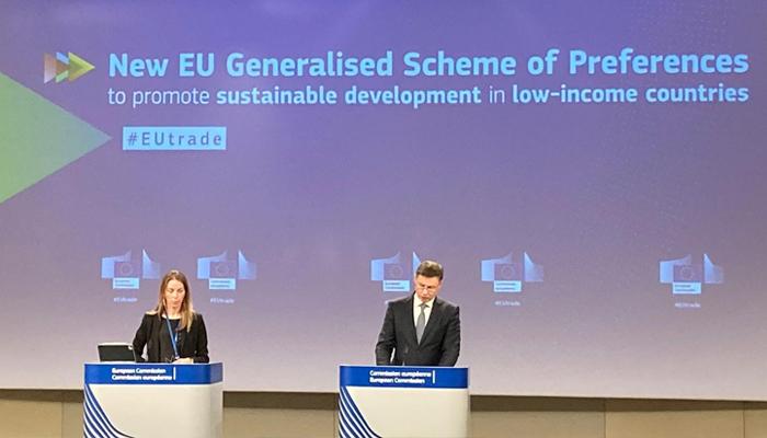 یورپین کمیشن کی کم آمدنی والے ممالک کیلئے نئی GSP اسکیم کی تجویز