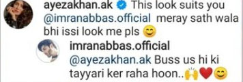 عائزہ خان اور عمران عباس کے مداحوں کیلئے خوشخبری
